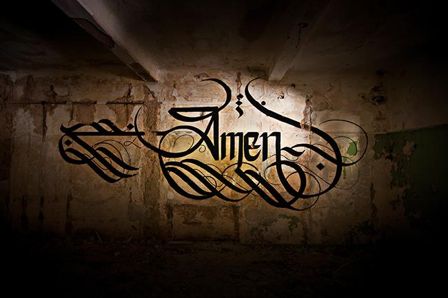 Amen_Urban_Calligraphy_Simon_Silaidis06